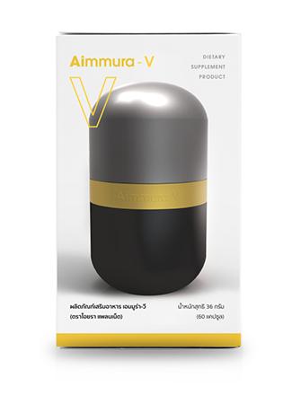 Aimmura V