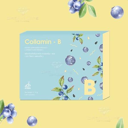 Collamin B
