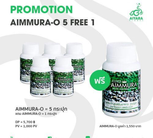 Aimmura5free1