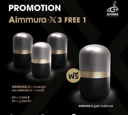 Aimmura X 3 free 1